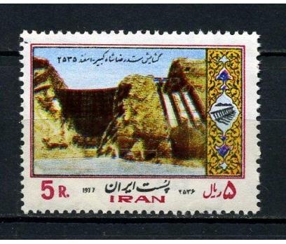 İRAN ** 1977 RIZA ŞAH BARAJI TAM SERİ (100715)