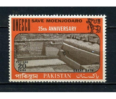 PAKİSTAN ** 1971 UNESCO 25.YIL TAM SERİ (110715)