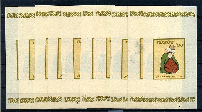 CUMHURİYET**1957 MEVLANA D.750.YILI 10 BL.(150715) 1