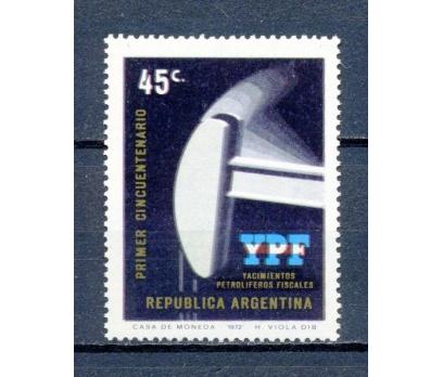 ARJANTİN**1972 DEVLET PETROL ÜRETİMİ 50.Y(290715)