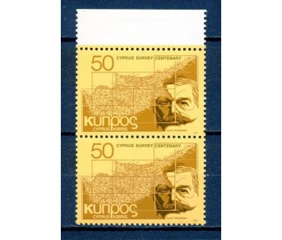 G.KIBRIS ** 1979 KADASTRO 100.Y.TAM S.PER (300715)