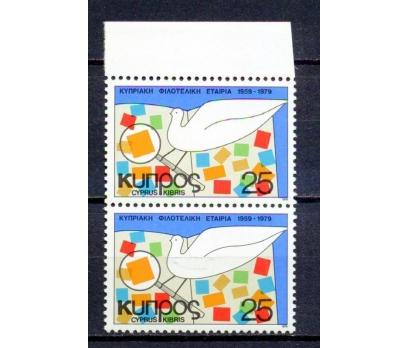 G.KIBRIS ** 1979 K.FİLATELİ  D.TAM S.PER (300715)