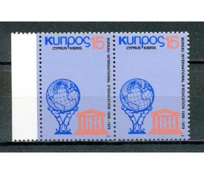 G.KIBRIS ** 1979 U.EĞİTİM TAM SERİ PER (300715)