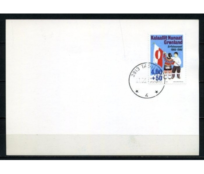 GRÖNLAND 1995 FDC-KART BAYRAK 10.YIL SÜPER(260715)