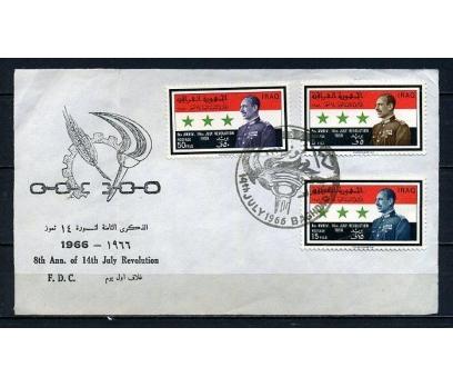 IRAK 1966 FDC FRAGMAN DEVRİMİN 8.YILI (260715)