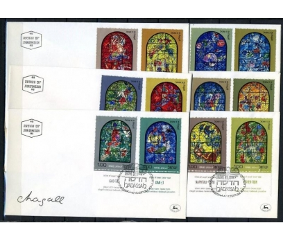 İSRAİL 1973 CHAGALL & PENCERE 6 FDC TAM S.(230715)