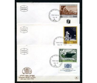 İSRAİL 1977 FDC TABLOLAR & LİLİEN 3 FDC  (240715)