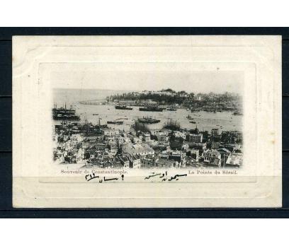 İSTANBUL  KP 1908 ED.MAX FRUCHTERMANN (210715)