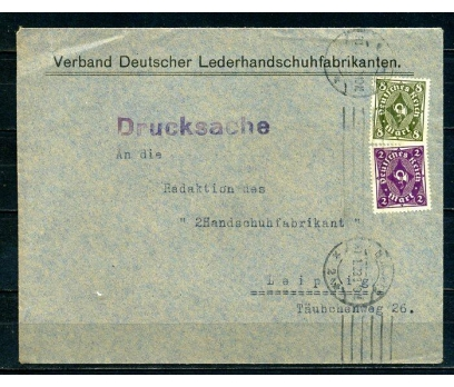 REİCH 1923 P.G.ZARF KLASİK PULLU SÜPER (280715)