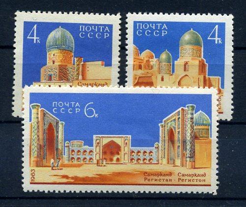 SSCB ** 1963 SEMERKANT ANITLARI TAM SERİ(110815) 1