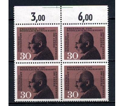ALMANYA ** 1967 HASTANELER 100.YIL DBL (030815)