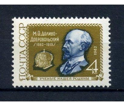 SSCB ** 1962 M.D.DOBROVOSLKİ TAM SERİ  (090815)