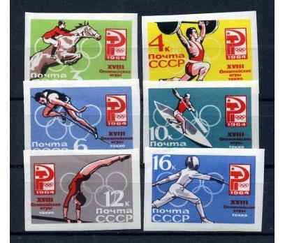 SSCB ** 1964 TOKYO OLİMP.DANTELSİZ (110815)