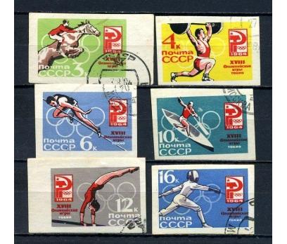 SSCB DAMGALI 1964 TOKYO OL. DANTELSİZ TAM (070815)