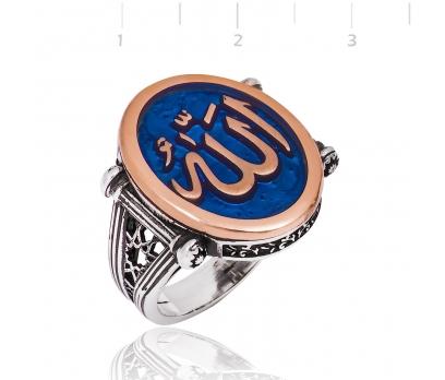 Gümüş Arapça Allah Yazılı Erkek Yüzük