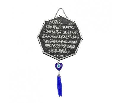 Gümüş Ayet-El Kürsi Yazılı Ayet