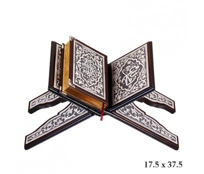 Kuran-ı Kerim Rahle