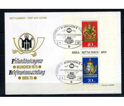 ALMANYA 1973 FDC FİLATELİ KONGRESİ SÜPER (060915)
