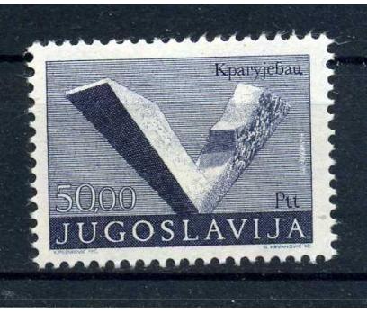 YUGOSLAVYA ** 1974  ÖZGÜRLÜK SON VALÖR (100915)
