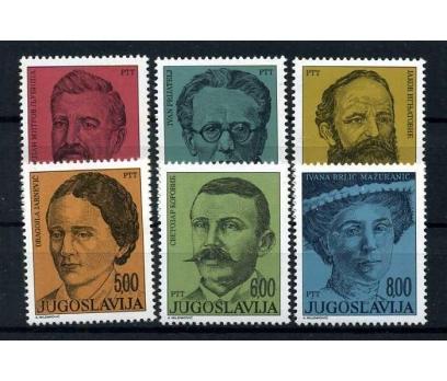 YUGOSLAVYA ** 1975 YAZARLARLAR TAM SERİ (100915)