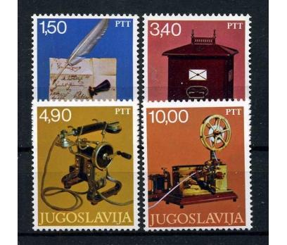 YUGOSLAVYA ** 1978 POSTA MÜZESİ TAM SERİ (100915)