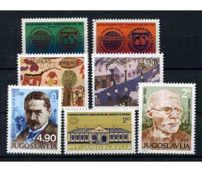 YUGOSLAVYA ** 1979  5 TAM SERİ SÜPER (110915)
