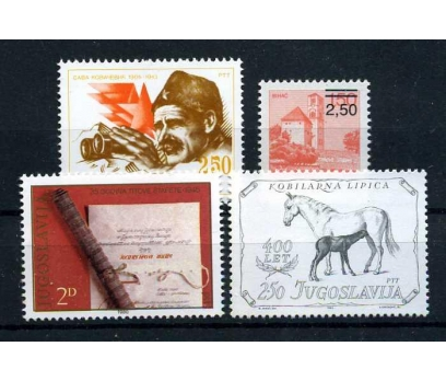 YUGOSLAVYA ** 1980 4 TAM SERİ SÜPER (110915)