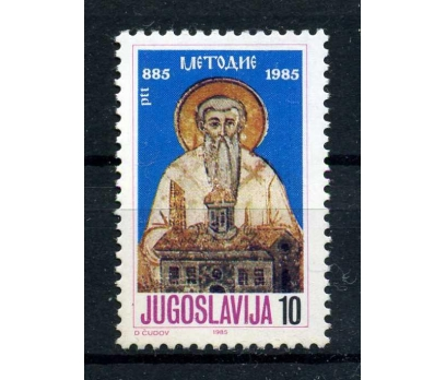 YUGOSLAVYA ** 1985 METHODİO 1100.ÖY.TAM S.(110915)