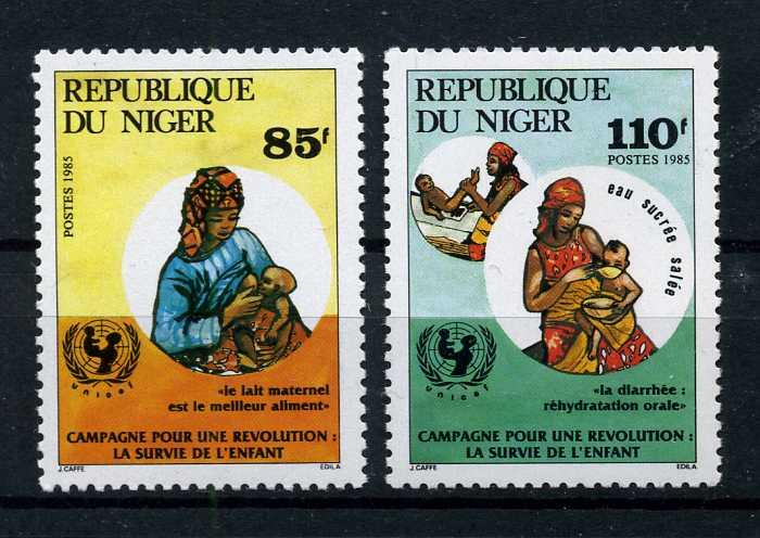 NİJER ** 1985 UNICEF TAM SERİ SÜPER (160915) 1