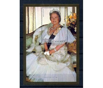 S.AFRİKA ** 1982 KRALİÇE ELİZABETH BLOK (130915)