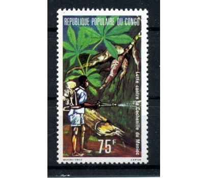 KONGO ** 1981 D.GIDA GÜNÜ TAM SERİ (190915)