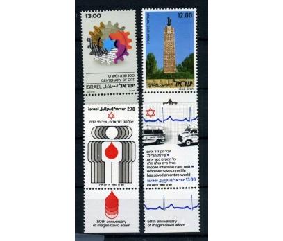 İSRAİL  ** 1980  3 TAM SERİ SÜPER (061015)