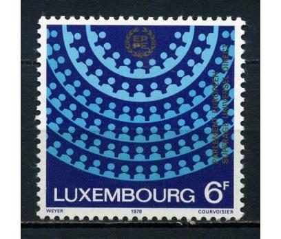 LUKSEMBURG ** 1979 AVR.PARLAMENTOSU TAM S(081015)