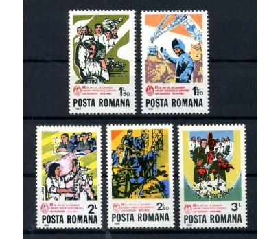 ROMANYA  ** 1982 KOMÜNİST GENÇLİK TAM SERİ(061015)