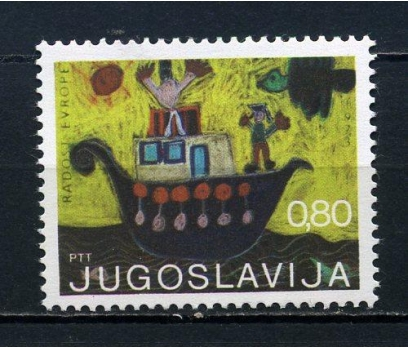YUGOSLAVYA ** 1973 ÇOC.RESİMLERİ TAM SERİ(071015) 1