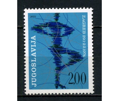 YUGOSLAVYA ** 1974 ARTİSTİK PATİNAJ TAM S.(071015)