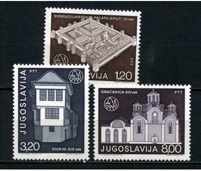 YUGOSLAVYA** 1975 AVRUPA MİMARİSİ TAM SERİ(071015) 1