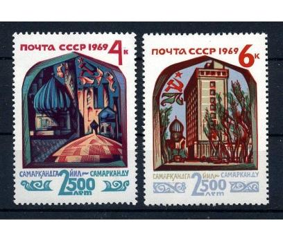 SSCB** 1969 2500 YILLIK SEMERKAND TAM SERİ(161015)
