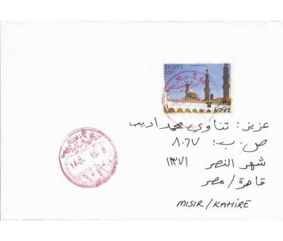 MISIR'DAN GELMİŞ ZARF 10 (2004 EL-EZHER CAMİİ PULL