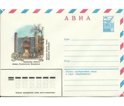 RUSYA 1982 DAMGASIZ (ÖZBEKİSTAN HOKAN MADERİ HAN M