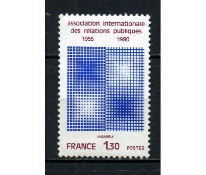 FRANSA ** 1980 IPRA 25.YIL TAM SERİ (007)