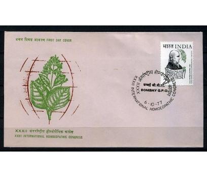 HİNDİSTAN 1977 FDC HOMEOPATİ KONGRESİ SÜPER (009)