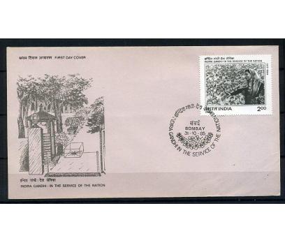 HİNDİSTAN 1985 FDC INDIRA GANDHI 1.ÖLÜM YILI (009)