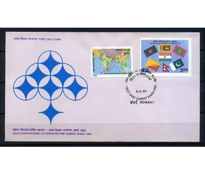 HİNDİSTAN 1985 FDC SAARC KONFERANSI SÜPER (009)