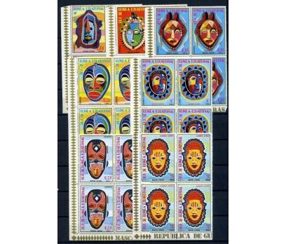 EKV.GİNE ** 1977 MASKELER  DBL TAM SERİ (010)