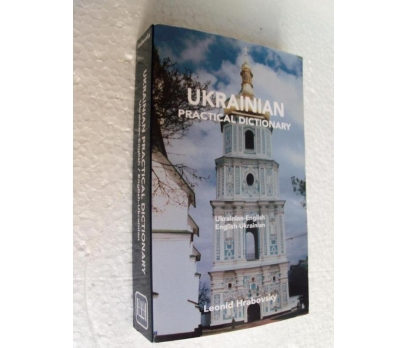 UKRAINIAN PRACTICAL DICTIONARY Ukrainian - English