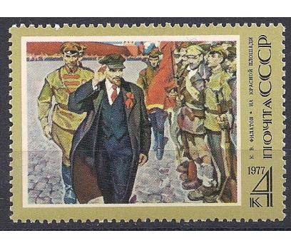 1977 Sovyet Rusya Lenin Doğum Günü Damgasız**