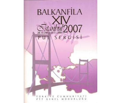2007 BALKANFİLA PORTFÖY  TAM EKSİKSİZ (MNH)