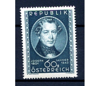 AVUSTURYA ** 1951 MÜZİK & J.LANNER TAM S(160104)