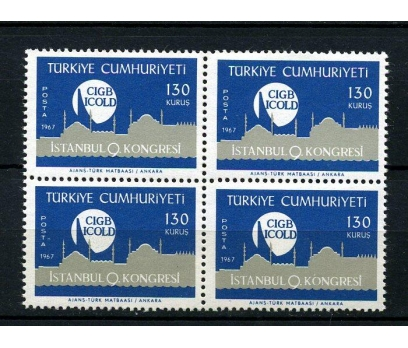 CUMHURİYET ** 1967 BARAJLAR KONGRESİ DBL (051214)